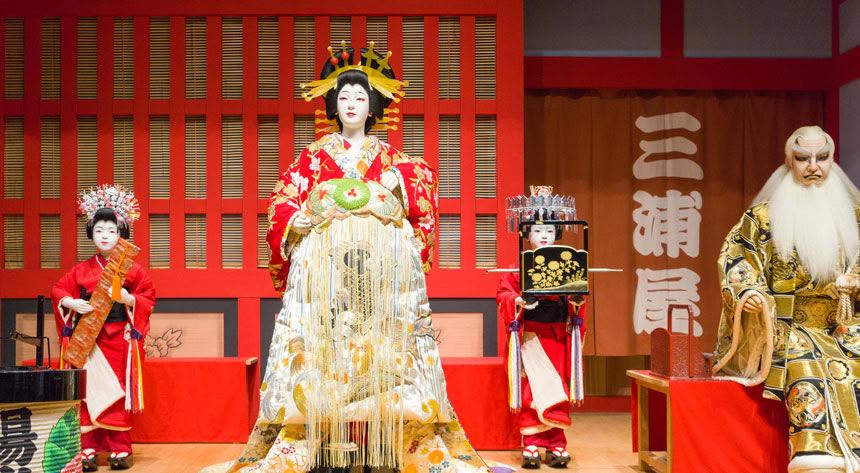 歌舞伎好き編