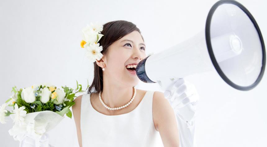 1年以内に結婚希望編