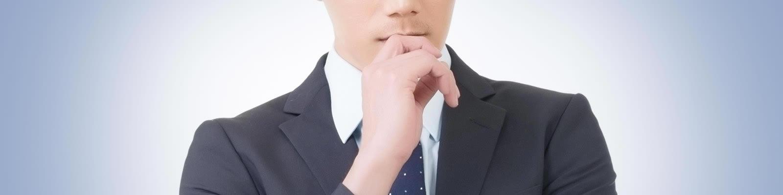 セレブ男性編
